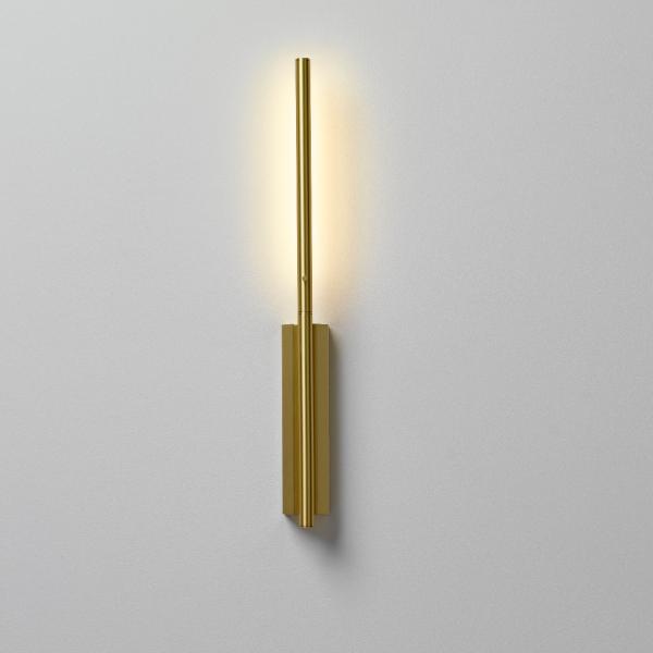 Leseleuchte Link Simple - CVL Luminaires