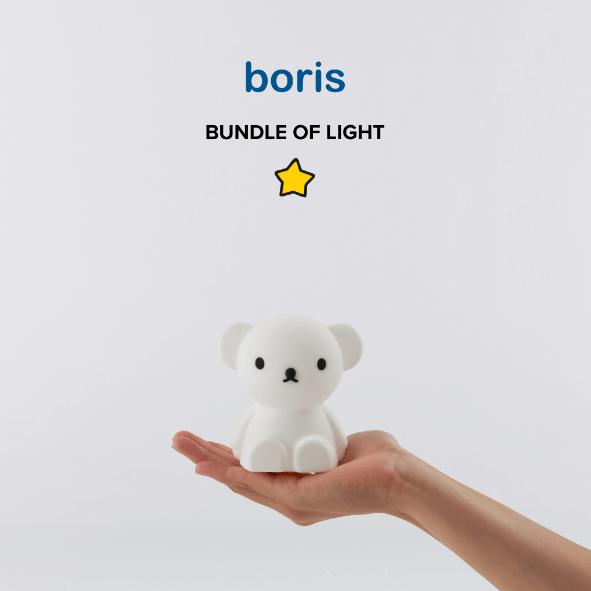 Veilleuse Boris mini - Mr. Maria